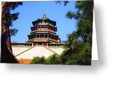 Framed Summer Palace Greeting Card