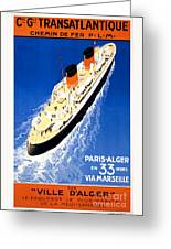 France Cruise Vintage Travel Poster Restored Greeting Card