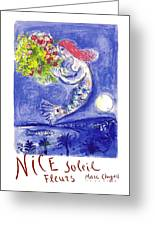 France Nice Soleil Fleurs Vintage 1961 Travel Poster By Marc Chagall Greeting Card
