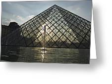 France, Paris The Louvre Museum Greeting Card
