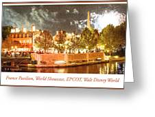 France Pavilion At Night With Fireworks, Epcot, Walt Disney Worl Greeting Card