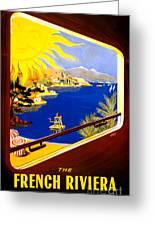 France Vintage Travel Poster Restored Greeting Card