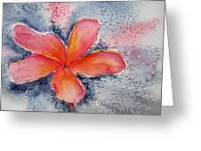 Frangipani Blue Greeting Card
