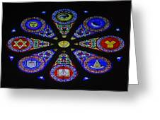 Free Masons Greeting Card