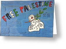 Free Palestine Peace Greeting Card