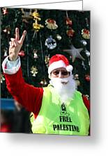 Free Palestine Santa Greeting Card