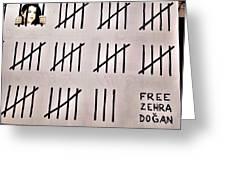 Free Zehra Dogan Greeting Card