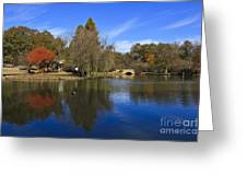 Freedom Park Bridge And Lake In Charlotte Greeting Card