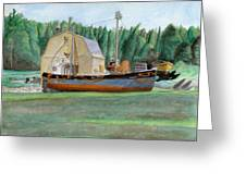 Freeport Fishing Boat Greeting Card