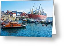 Freighter And Shipping Containers In Port Of Valpaparaiso-chile Greeting Card