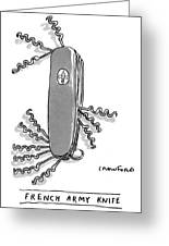 French Army Knife Greeting Card