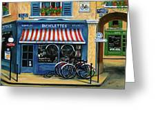 French Bicycle Shop Greeting Card