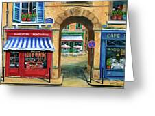 French Butcher Shop Greeting Card