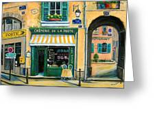 French Creperie Greeting Card by Marilyn Dunlap