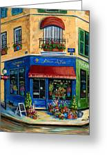 French Flower Shop Greeting Card