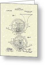 French Horn Musical Instrument 1914 Patent Greeting Card