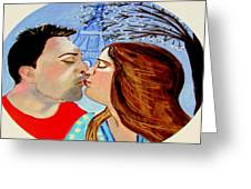 French Kissing At The Eiffel Tower Greeting Card