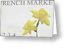 French Market Series B Greeting Card