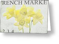 French Market Series C Greeting Card
