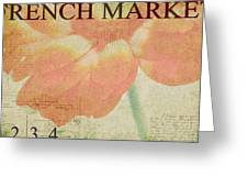 French Market Series E Greeting Card