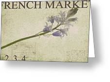 French Market Series F Greeting Card