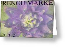 French Market Series H Greeting Card