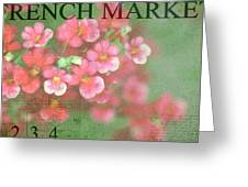 French Market Series I Greeting Card