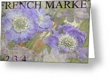 French Market Series R Greeting Card