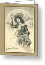 French Mother And Child Christmas Card Greeting Card