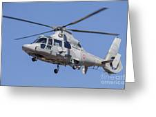 French Navy As565 Panther Helicopter Greeting Card