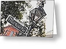 French Quarter French Market Street Sign New Orleans Colored Pencil Digital Art Greeting Card