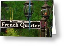 French Quarter Sign Greeting Card