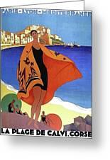 French Riviera, Woman On The Beach, Paris, Lyon, Mediterranean Railway Greeting Card