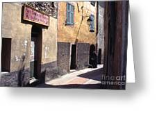 French Village 1969 Greeting Card