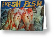 Fresh Fish Greeting Card