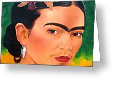 Frida Kahlo 2003 Greeting Card