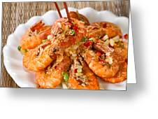 Fried Bread Coated Shrimp And Garnishes On White Serving Plate R Greeting Card