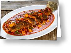Fried Whole Fish In Sauce With Fruit And Vegetables In White Ser Greeting Card