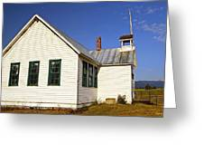 Friend Schoolhouse Greeting Card