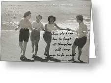 Friendship Dance Quote Greeting Card
