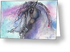 Friesian Horse 2015 12 24 Greeting Card
