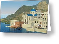 From Greece Greeting Card