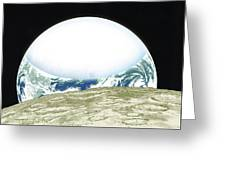 From Space Greeting Card