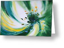 From The Heart Of A Flower Green Greeting Card
