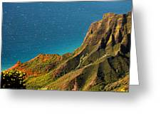 From The Hills Of Kauai Greeting Card