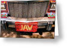 Front Of The Car - Grill And Plate Greeting Card