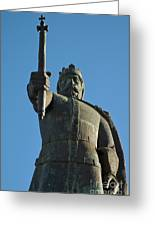 Front View Of King Afonso The Third Statue. Portugal Greeting Card