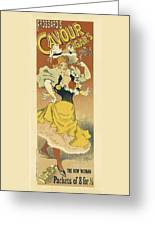 Frossards Cavour Cigars Vintage French Advertising Greeting Card