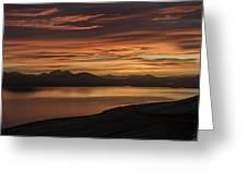 Frostakjoahals Ridge Iceland 1234 Greeting Card