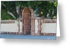 Frosted Almond Garden Wall With Red Brick Entrance Greeting Card